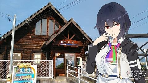 93_ゆき_駅02