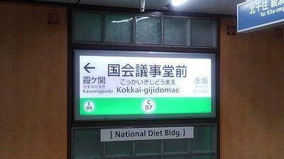 東京メトロ千代田線23