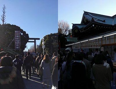都営新宿線48