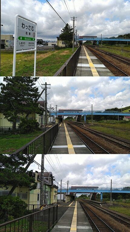 宗谷本線a93