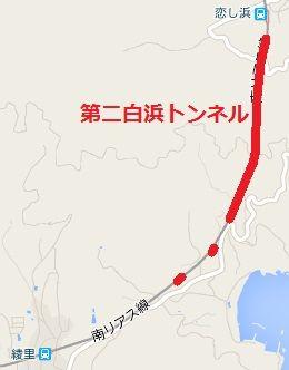 三陸鉄道南リアス線03