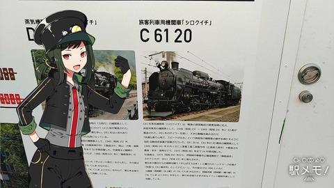 51_ヒメギ_列車02