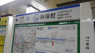 都営三田線44
