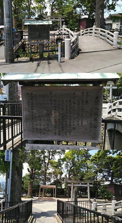 伊豆箱根鉄道大雄山線56