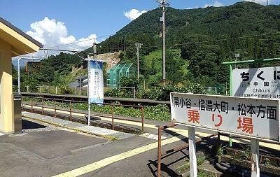 大糸線a59