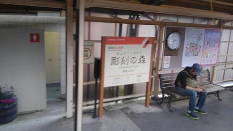 箱根登山鉄道10