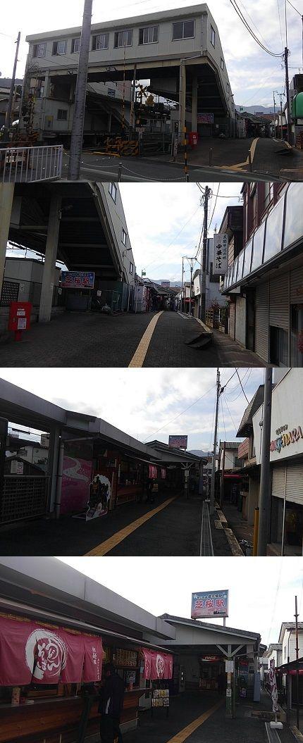 秩父鉄道a96
