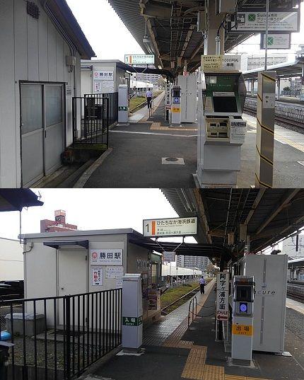 ひたちなか海浜鉄道10