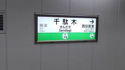 東京メトロ千代田線42