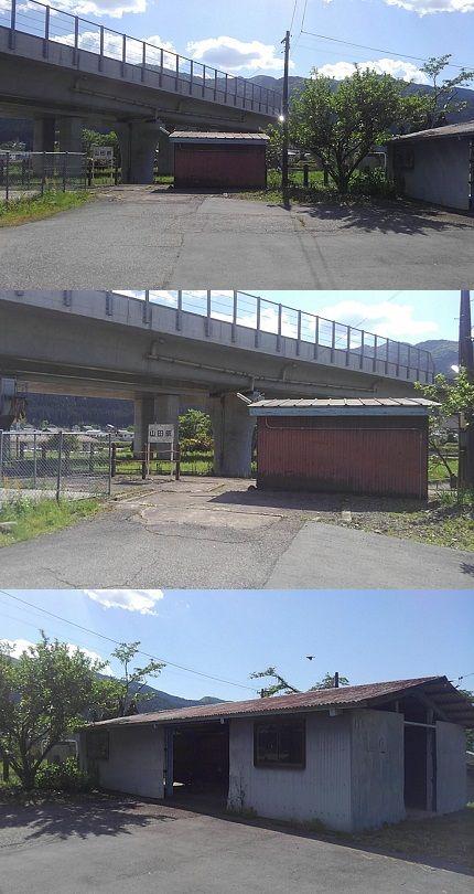 長良川鉄道a96