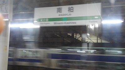 常磐線405