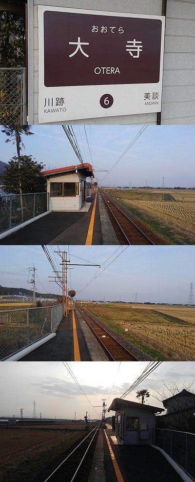 一畑電車_北松江線30