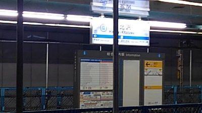小田急小田原線09