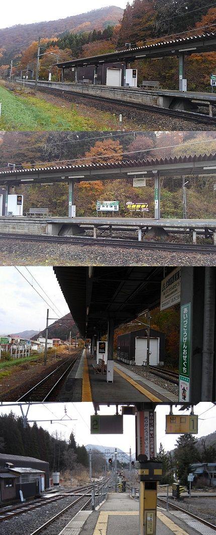 会津鉄道会津線23