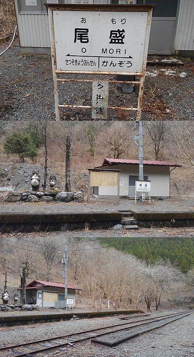 大井川鐵道井川線a21