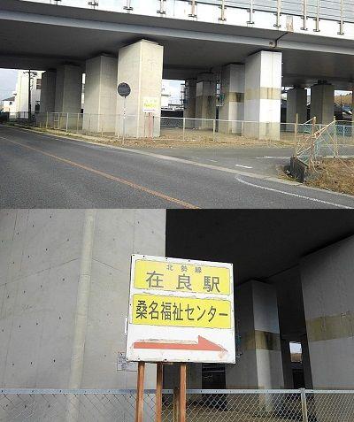 三岐鉄道北勢線62