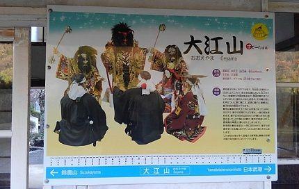 三江線c17