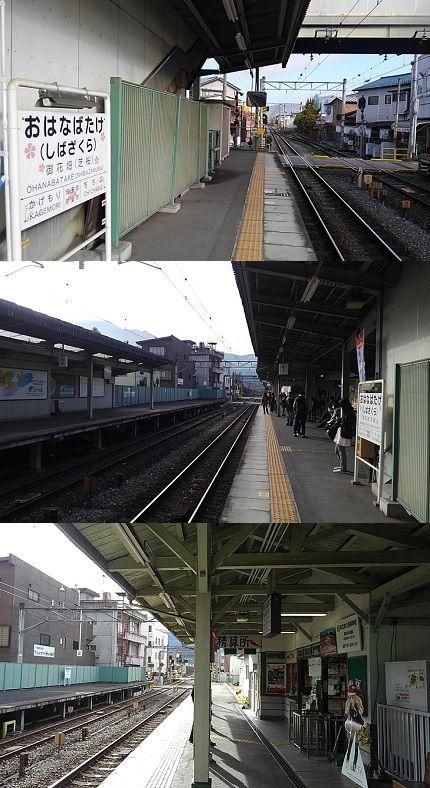 秩父鉄道a98