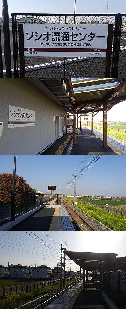 秩父鉄道e41