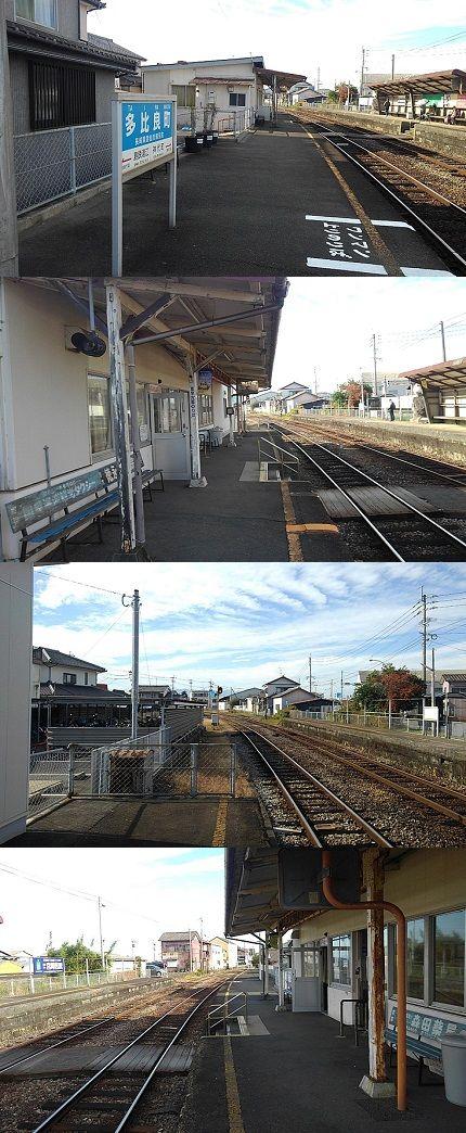 島原鉄道b11