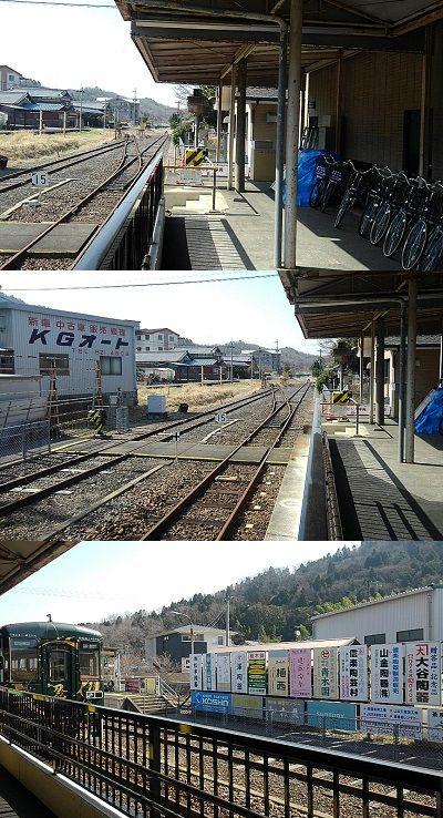 信楽高原鉄道a09