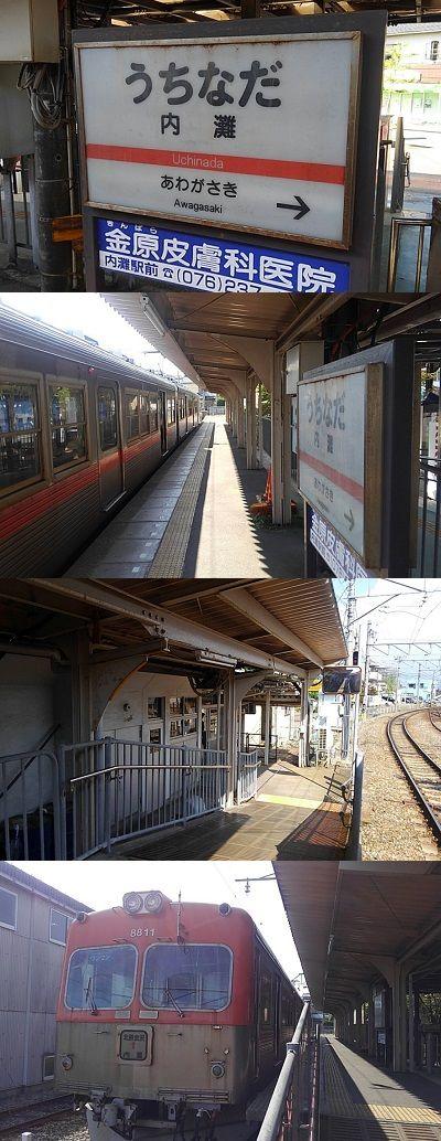北陸鉄道浅野川線17