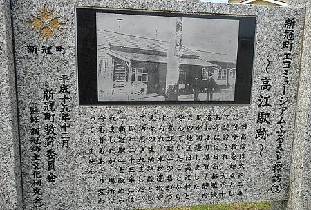 日高本線a87