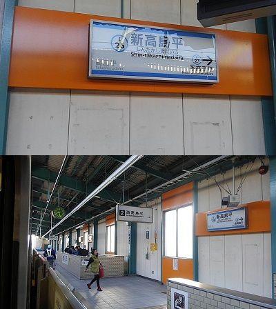 都営三田線07