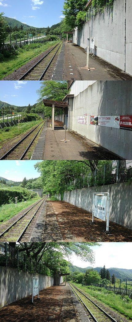 会津鉄道会津線b20