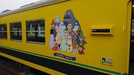 いすみ鉄道05
