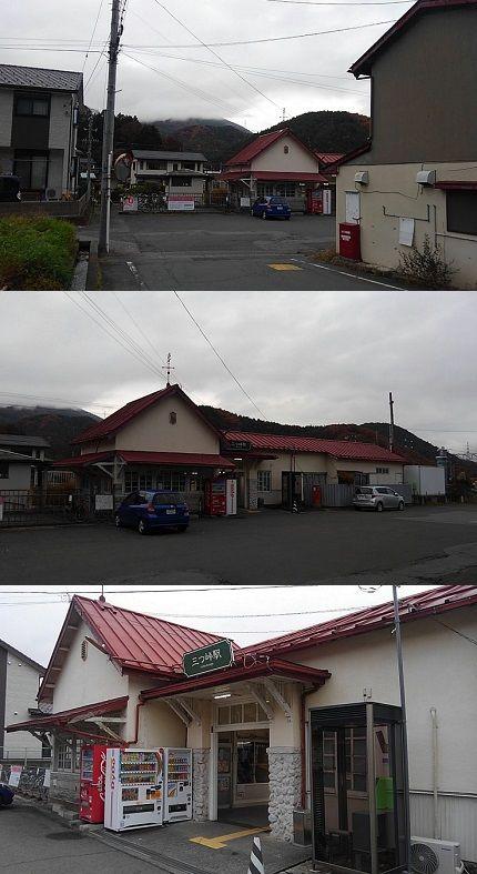 富士急55