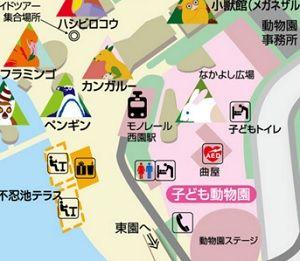 上野懸垂線29