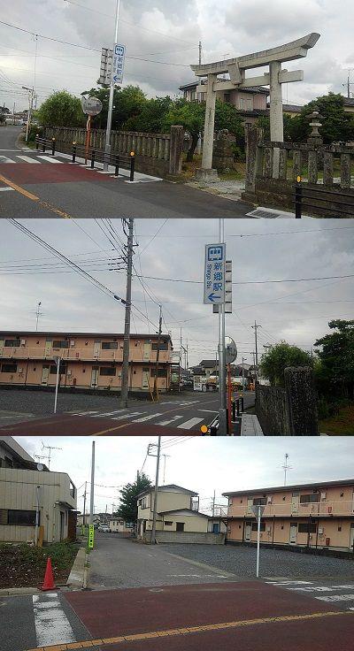 秩父鉄道e59