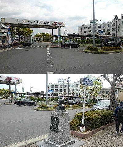 男山ケーブル05