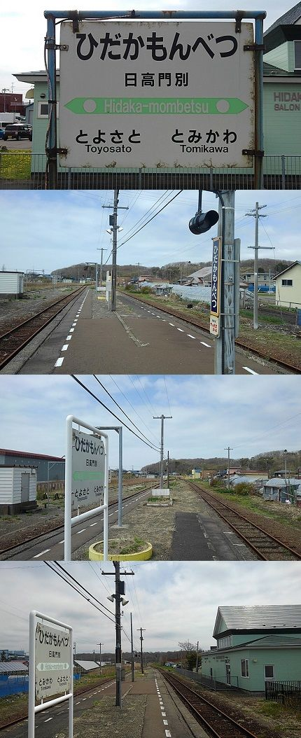 日高本線a09