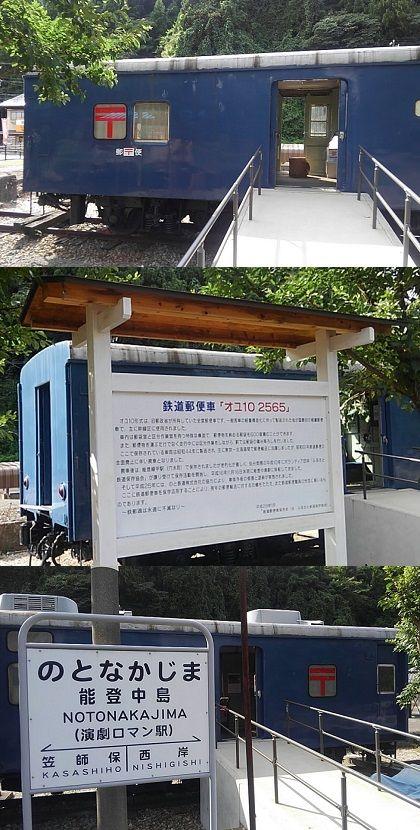 のと鉄道七尾線51