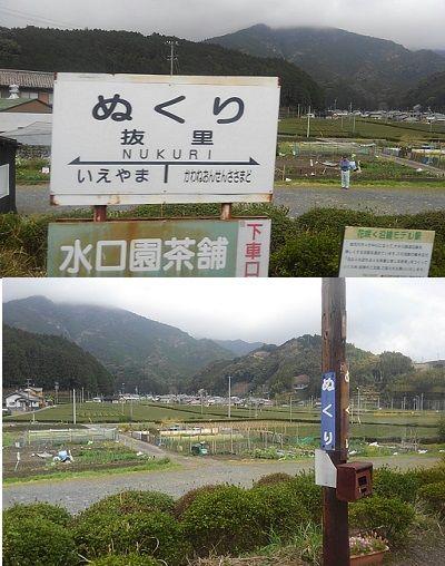 大井川鐵道大井川本線28