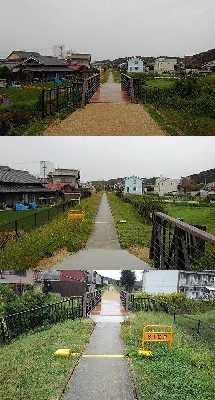 三木鉄道三木線79