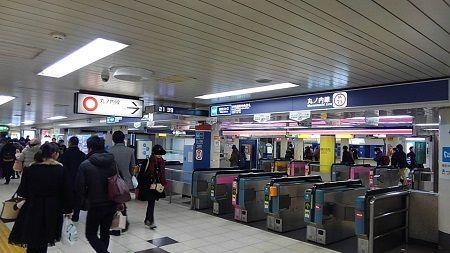 東京メトロ丸の内線96