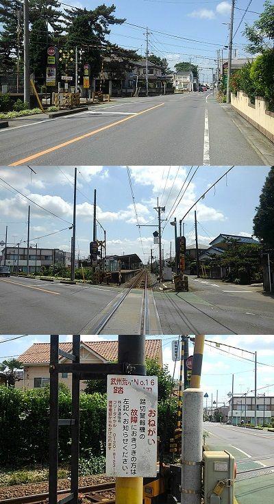秩父鉄道f36