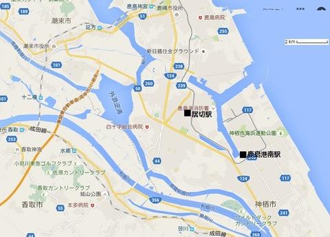 鹿島臨海鉄道臨港線05