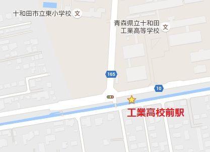 十和田観光電鉄37