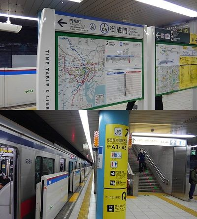 都営三田線52