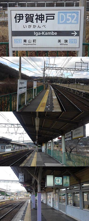 伊賀鉄道05