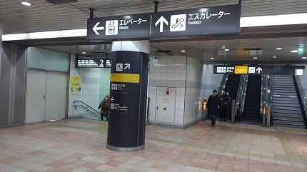 東急東横線14