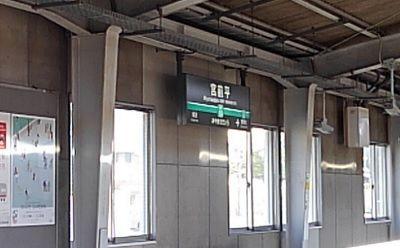 東急田園都市線24