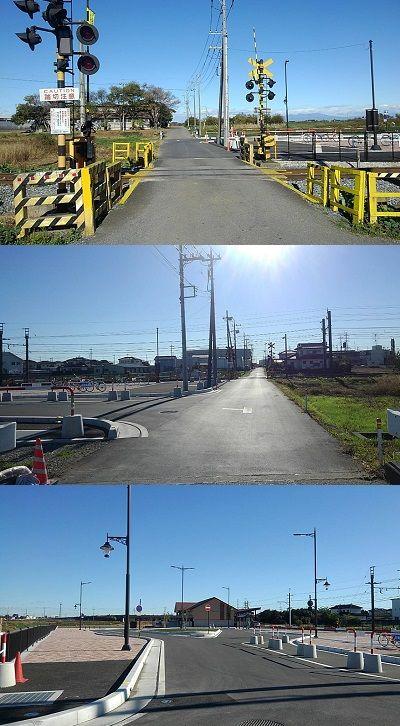 秩父鉄道c94