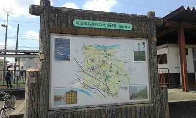 秩父鉄道f41