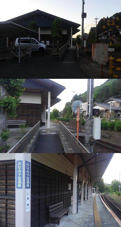 長良川鉄道a28