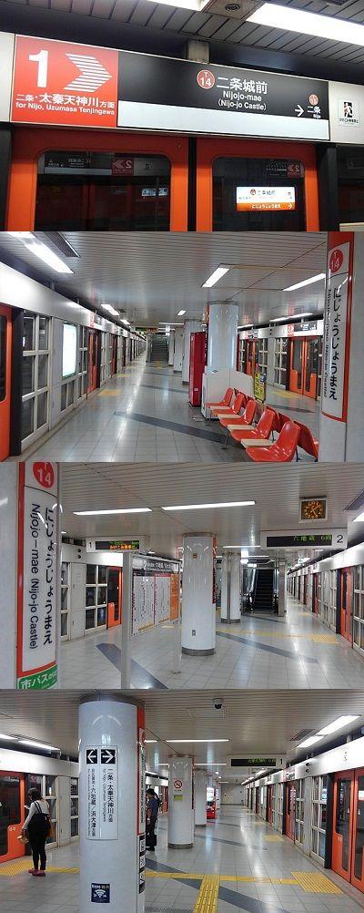 京都市営地下鉄東西線58